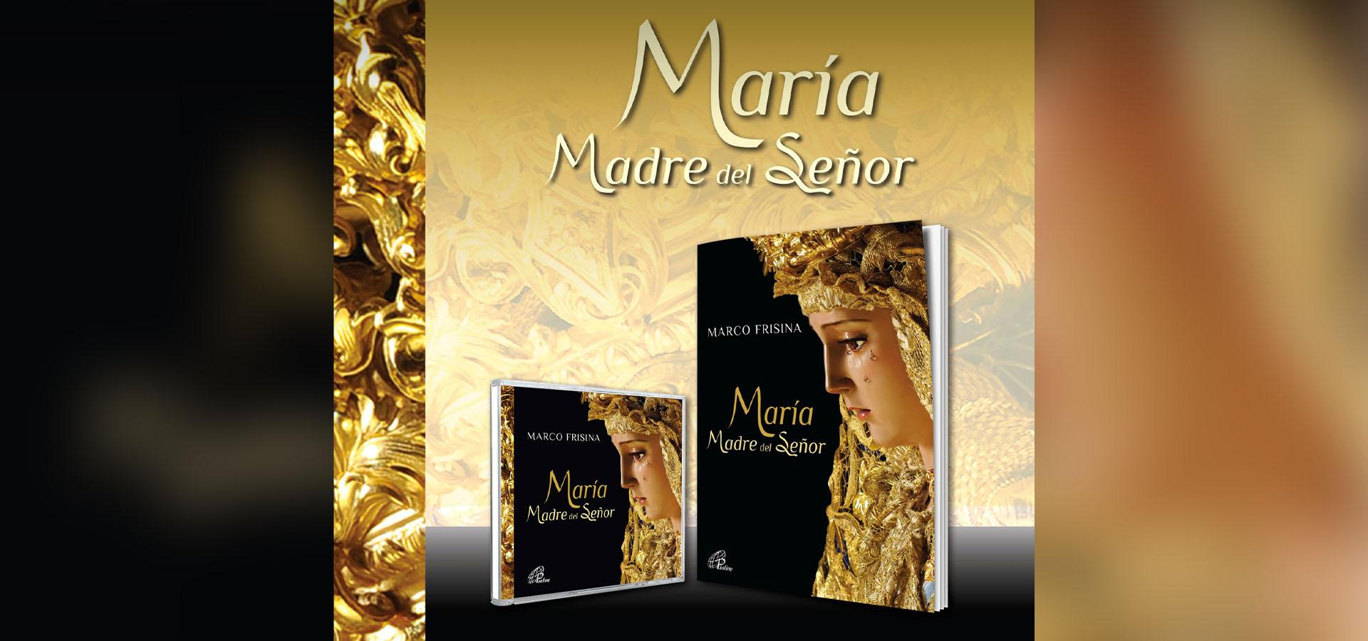Maria-madre-del-Signore-ES